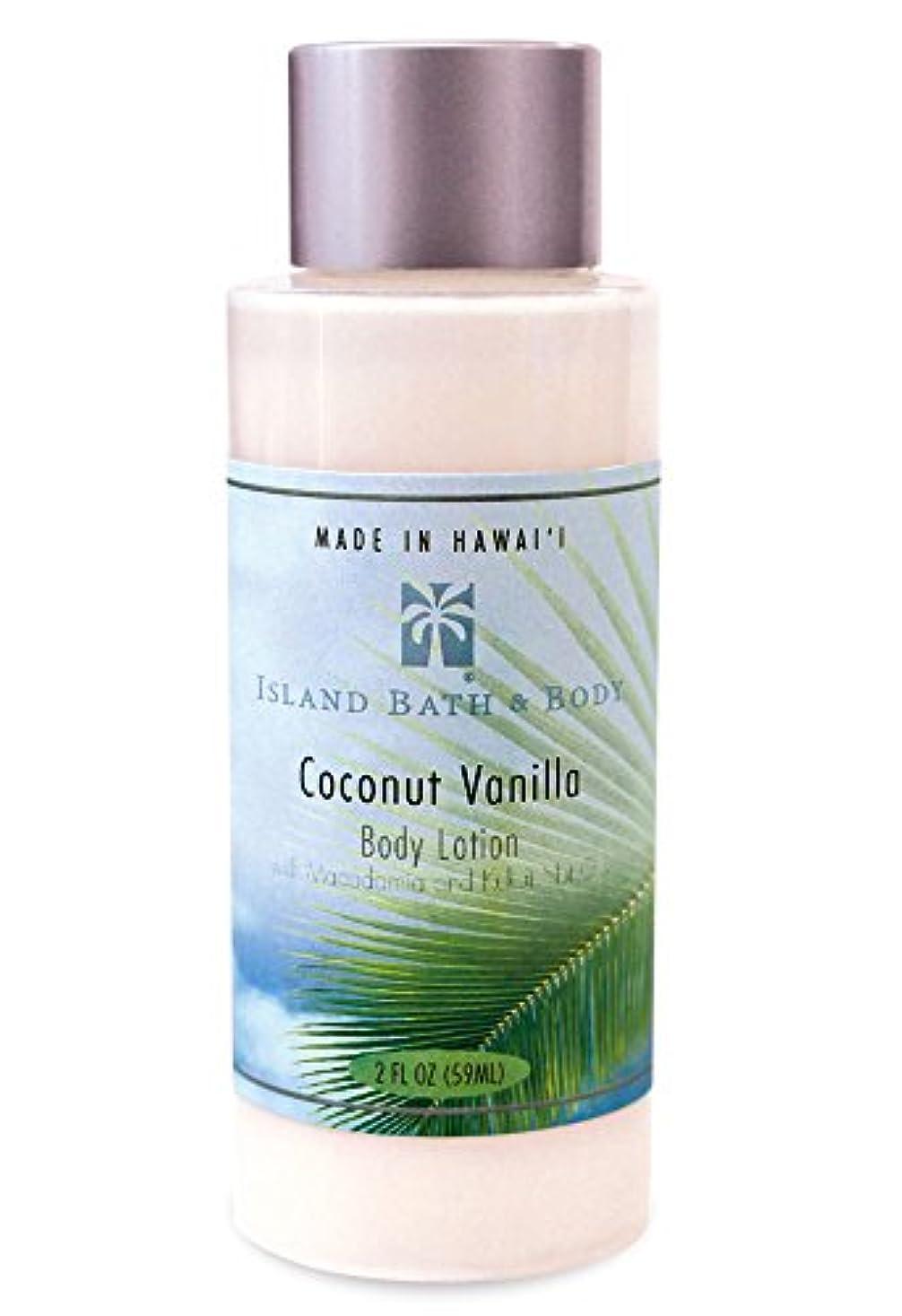 油知り合いになる表面Island Bath&Body(アイランド バス&ボディ) ボディーローション 2oz/Coconut Vanilla