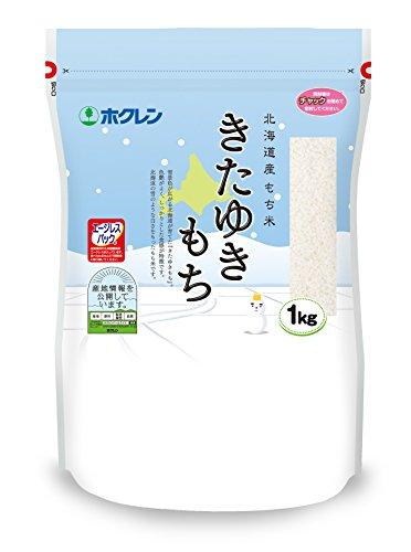ホクレン 北海道産  きたゆきもち米 1kg 平成29年産...