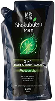 Shokubutsu Men 2 in 1 Hair and Body Wash Refill, PowerUp, 550ml