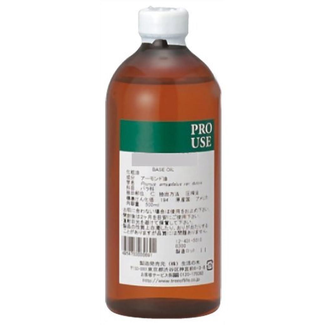 韻引っ張る性能生活の木 ホホバ油 (クリア) 500ml