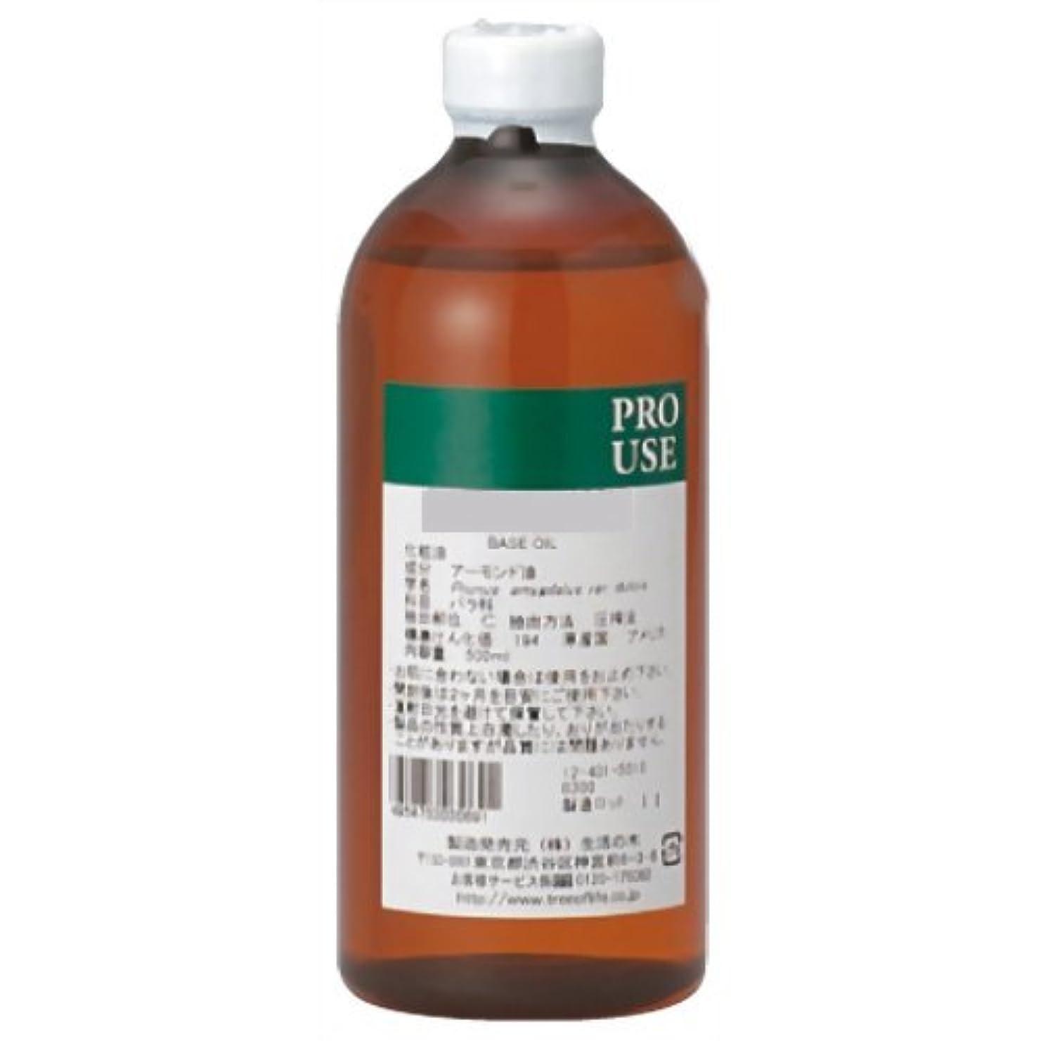 上げる面倒起きる生活の木 ホホバ油 (クリア) 500ml