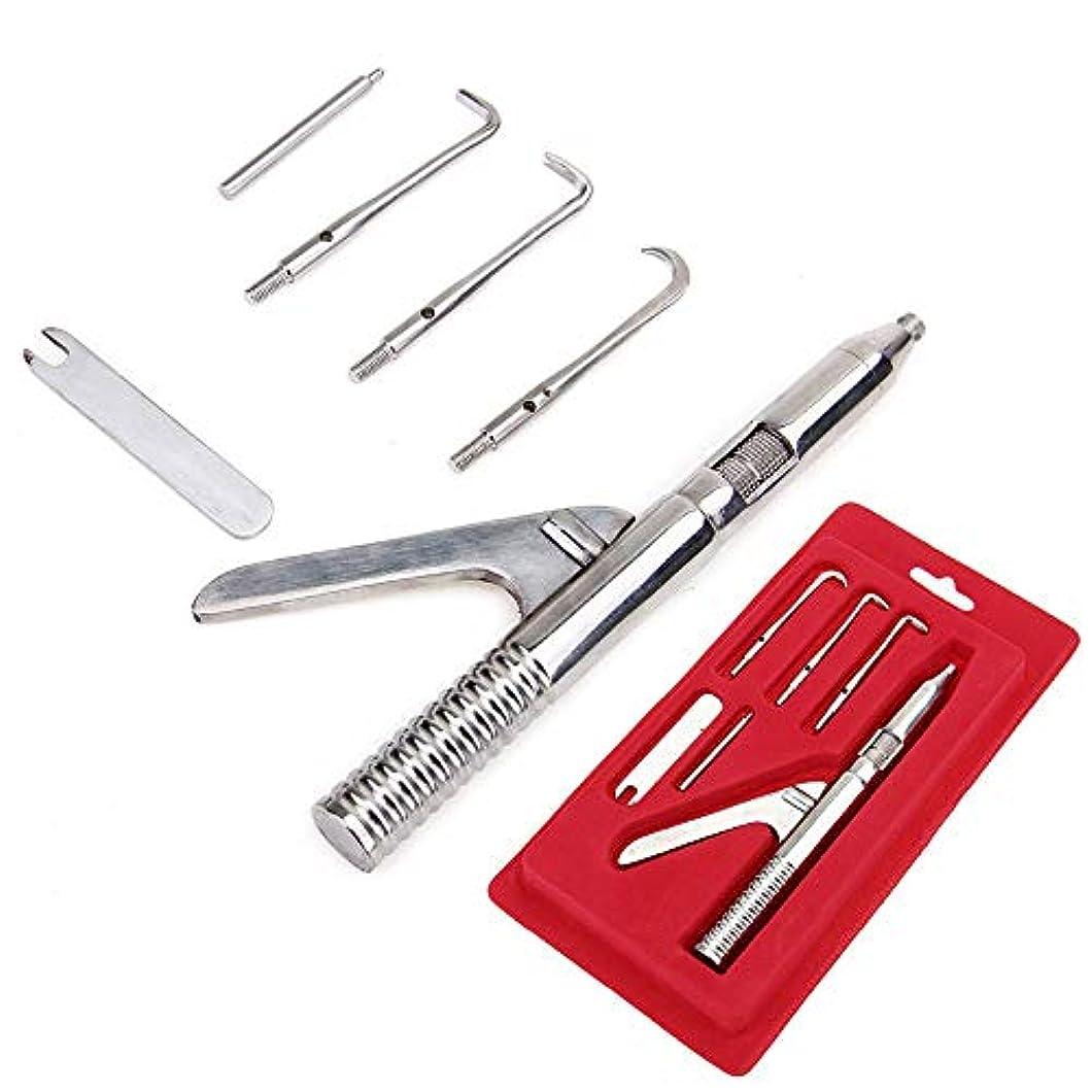 パキスタン人順応性のあるボーナス1セットの自動Singlehandedクラウンリムーバーステンレススチール歯科手術器具のツール
