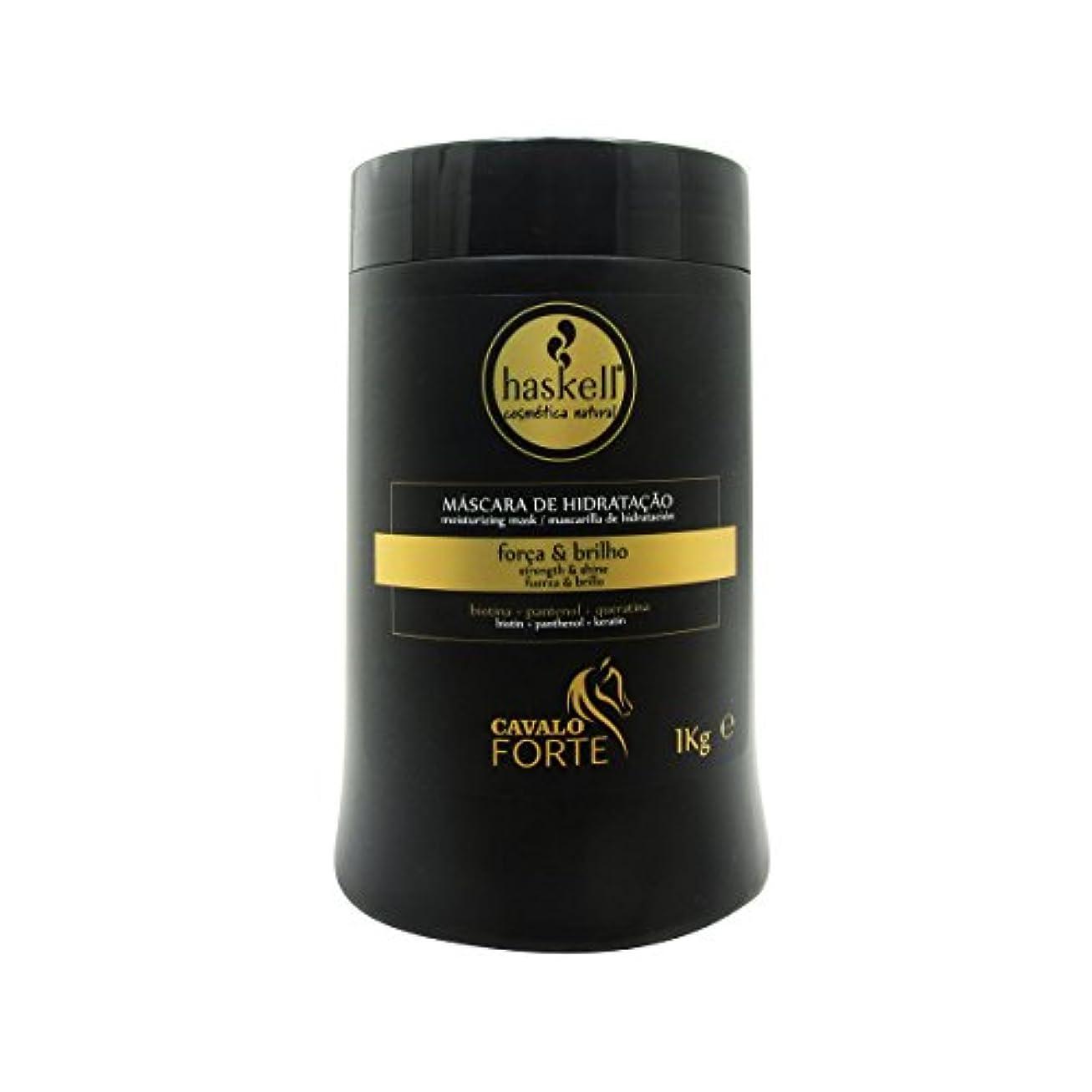 プレビスサイト砂差別するHaskell Cavalo Forte Hair Mask 1kg [並行輸入品]