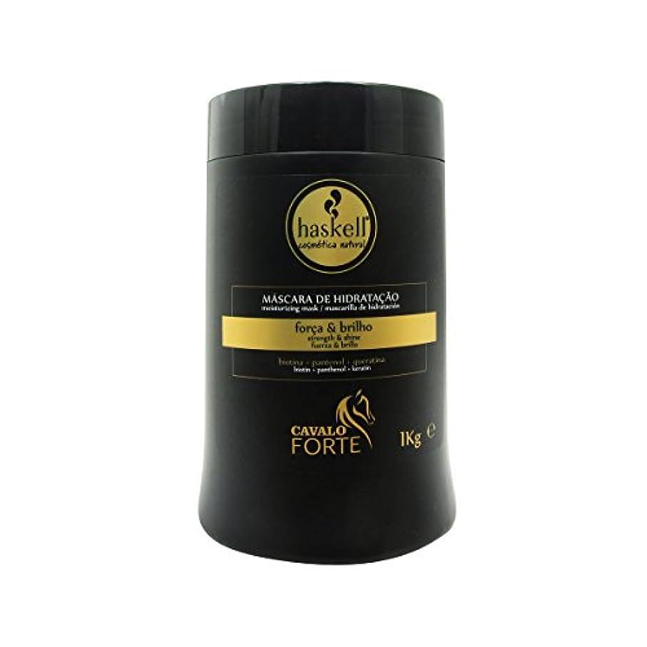故国排泄物粘り強いHaskell Cavalo Forte Hair Mask 1kg [並行輸入品]