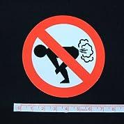 おもしろステッカー おなら禁止マーク ステッカー クリアシール 10枚セット ジョークシール