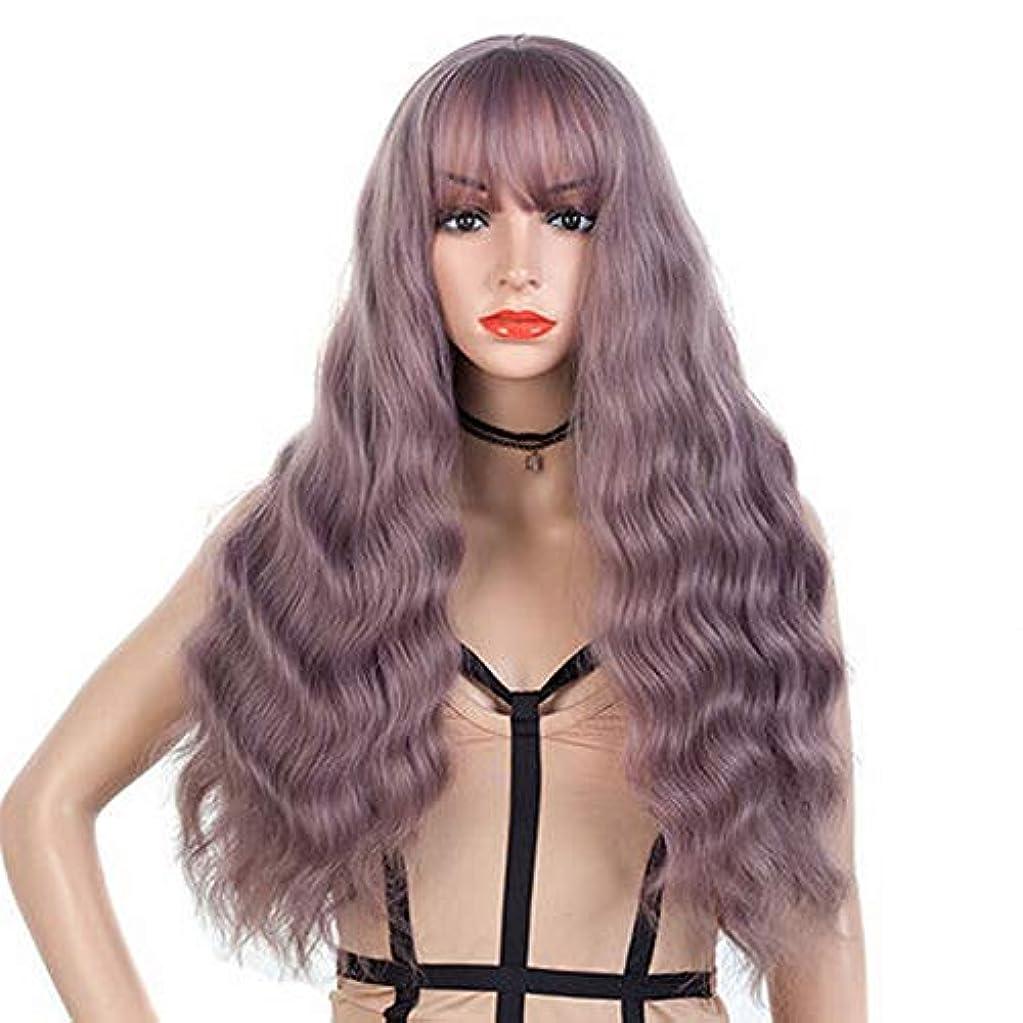 利得ランドマーク感覚女性のための色のかつら長いウェーブのかかった髪、高密度温度合成かつら