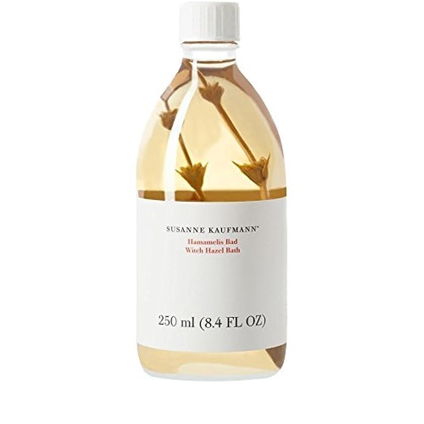 気まぐれな未使用ハンディSusanne Kaufmann Witch Hazel Bath 250ml (Pack of 6) - スザンヌカウフマンマンサクのバス250ミリリットル x6 [並行輸入品]