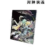 封神演義 完全版13巻表紙イラスト キャンバスボード