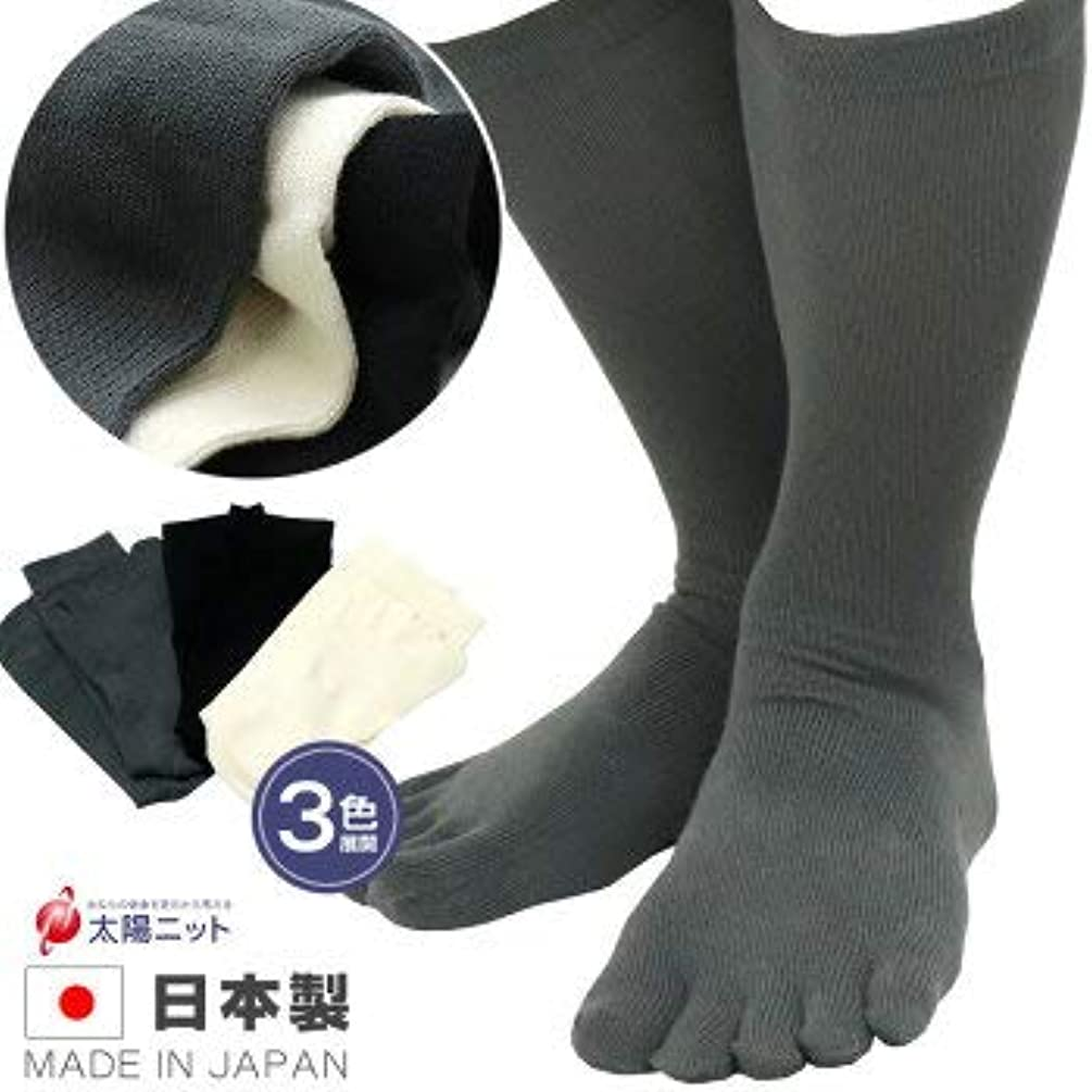 あいにくヘルパー慈善男性用 綿100% 5本指 靴下 におい ムレ 対策 24-26㎝ 太陽ニッ ト321 (グレー)