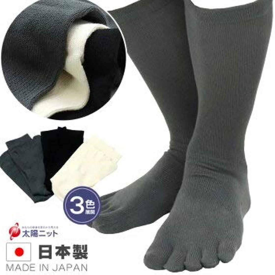フェザーサイバースペース致命的な男性用 綿100% 5本指 靴下 におい ムレ 対策 24-26㎝ 太陽ニッ ト321 (グレー)