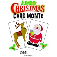 Christmas Card Monte by World's Magic Shop [並行輸入品]