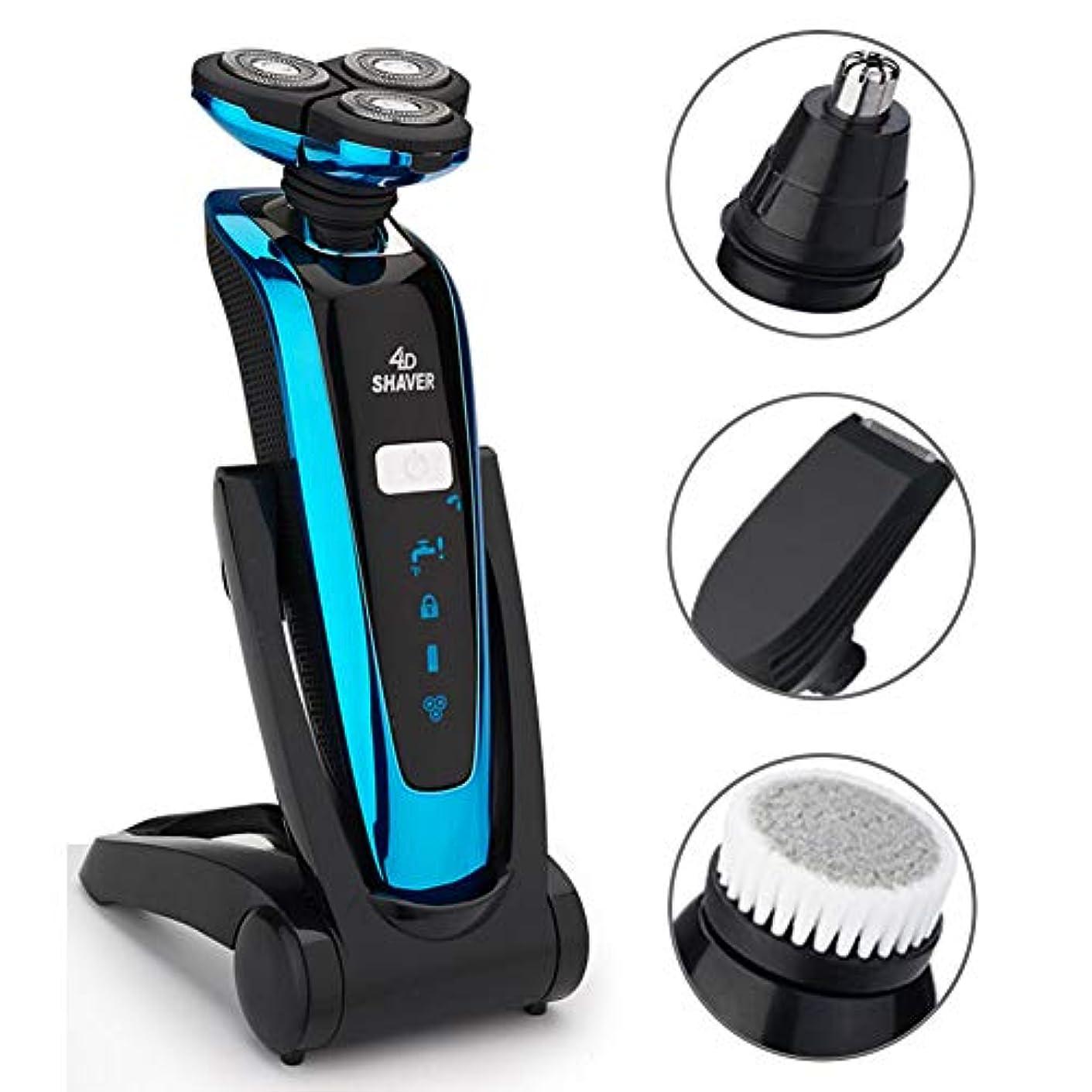 マイクロフォンペイント捨てる男性用電動かみそりシェーバー - 鼻、耳、ボディヘアーフェイスクリーニングブラシ、トラベルロック付き1ウェット&ドライメンズロータリーシェーバー充電式ひげトリマーに付き4,Blue