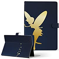 MediaPad M5 Pro Wi-Fiモデル CMR-W19 HUAWEI ファーウェイ タブレット 手帳型 タブレットケース タブレットカバー カバー レザー ケース 手帳タイプ フリップ ダイアリー 二つ折り ラグジュアリー ラブリー 妖精 星 イラスト 005890