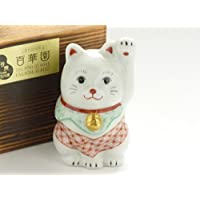 九谷焼 縁起置物【招き猫】赤絵細描 千客万来(左手)【裏書あり】