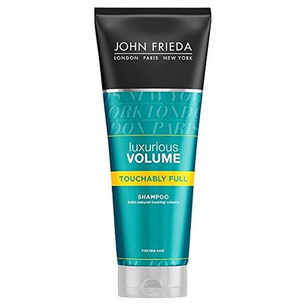 青写真そのような給料[John Frieda ] ジョン?フリーダ贅沢なボリューム7日間ボリュームシャンプー250Ml - John Frieda Luxurious Volume 7 Day Volume Shampoo 250Ml [並行輸入品]