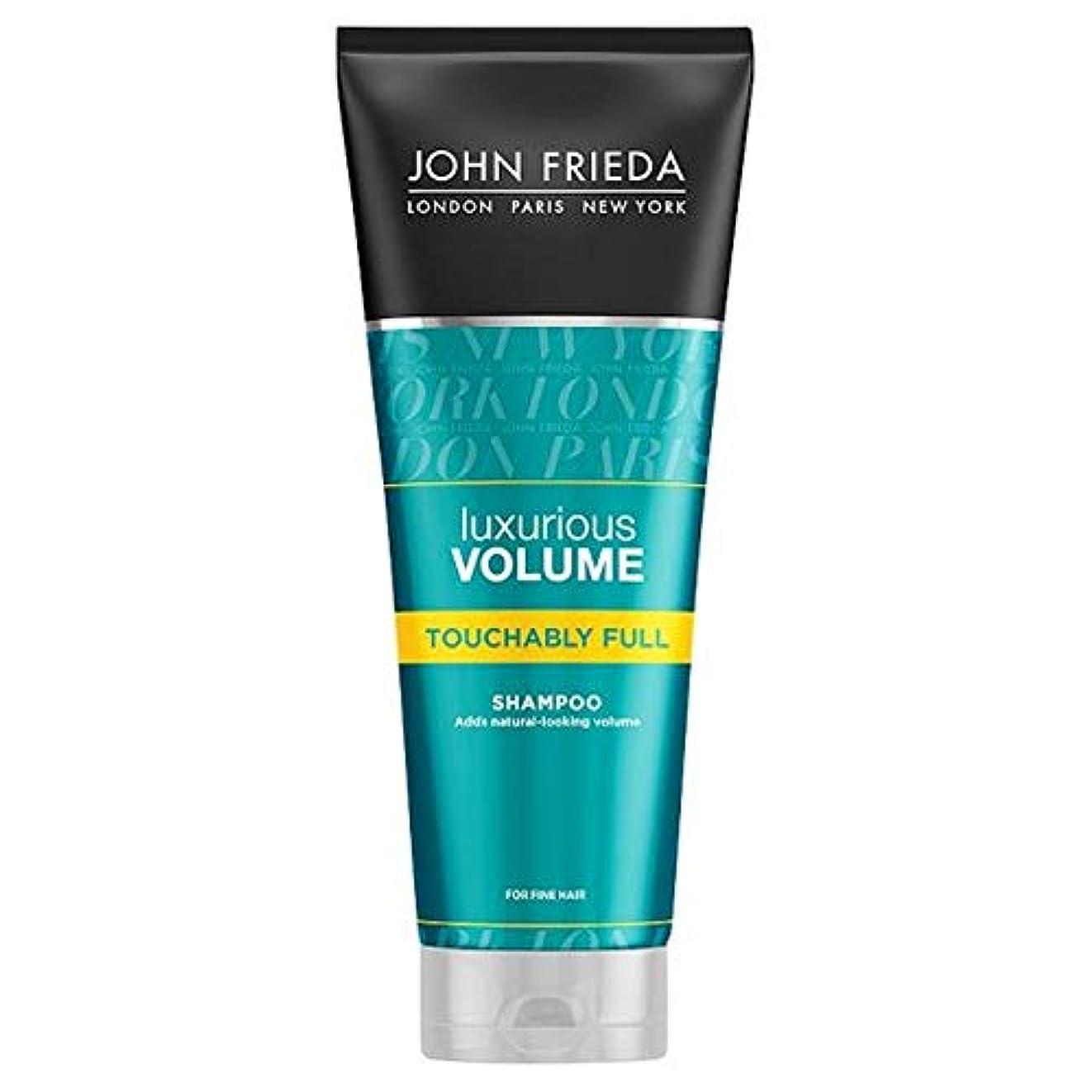 塊かろうじて迫害する[John Frieda ] ジョン?フリーダ贅沢なボリューム7日間ボリュームシャンプー250Ml - John Frieda Luxurious Volume 7 Day Volume Shampoo 250Ml [並行輸入品]