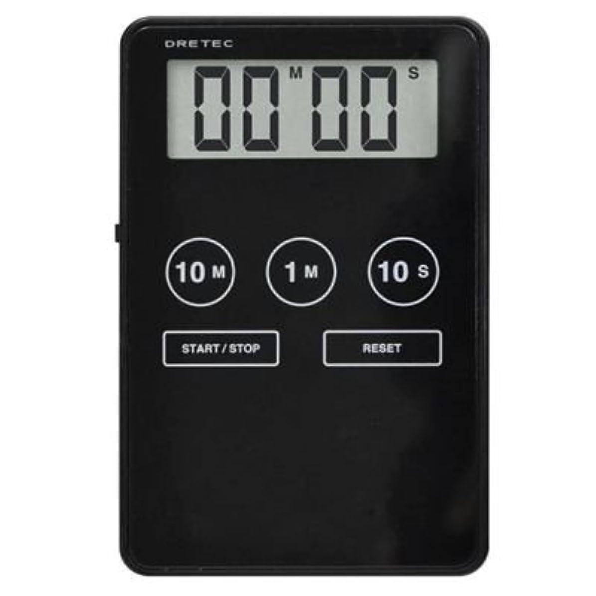 効率的に大原告バイブレーションタイマー【i-timer】 (黒)