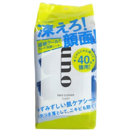 資生堂 ウーノ ふくだけ洗顔シートEX 40枚