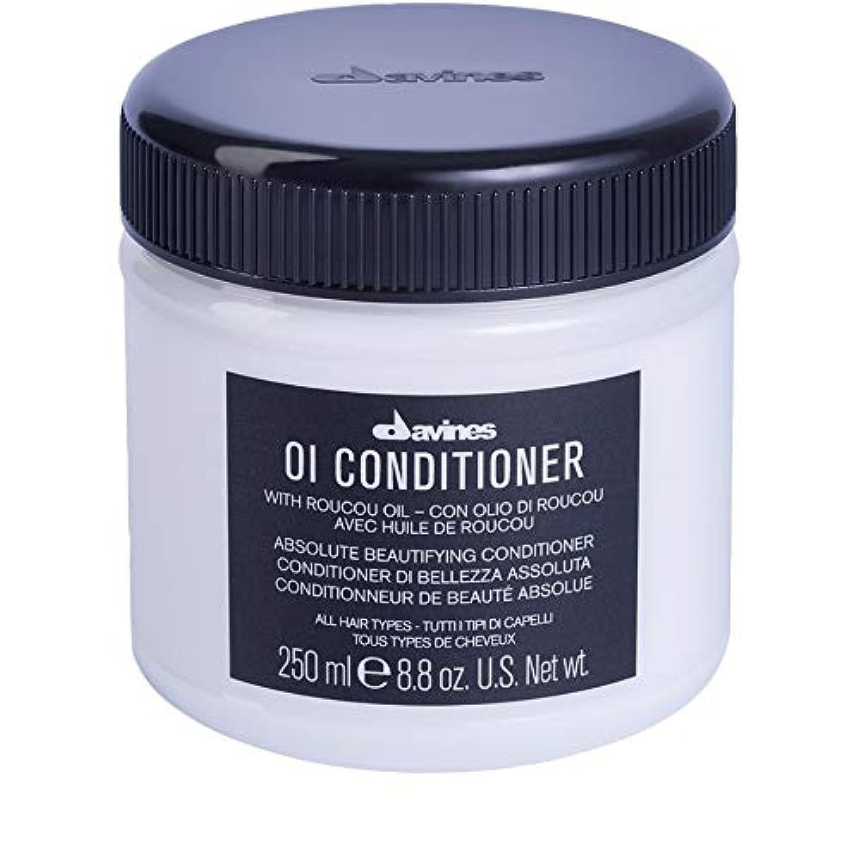 [Davines ] ダヴィネス大井コンディショナー250Ml - Davines OI Conditioner 250ml [並行輸入品]