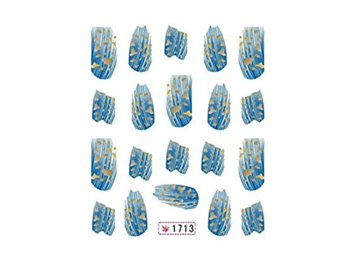 上級スタック等しいOsize ファッションネイルアートウォータートランスファーデカールステッカーレインボードリームズネイルアクセサリー(カラフル)