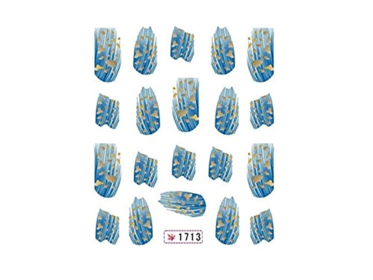 価値ほこりっぽいエイズOsize ファッションネイルアートウォータートランスファーデカールステッカーレインボードリームズネイルアクセサリー(カラフル)