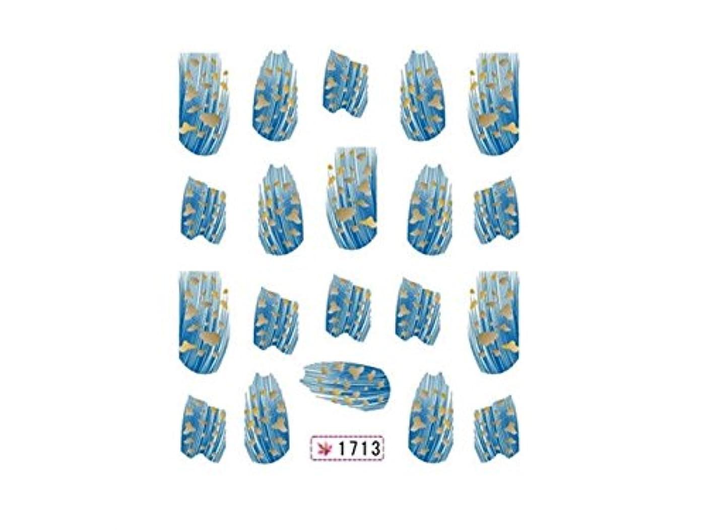 予測子グレートオーク収入Osize ファッションネイルアートウォータートランスファーデカールステッカーレインボードリームズネイルアクセサリー(カラフル)