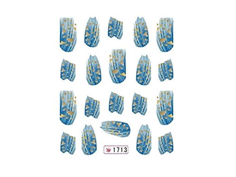 賄賂盗難回答Osize ファッションネイルアートウォータートランスファーデカールステッカーレインボードリームズネイルアクセサリー(カラフル)