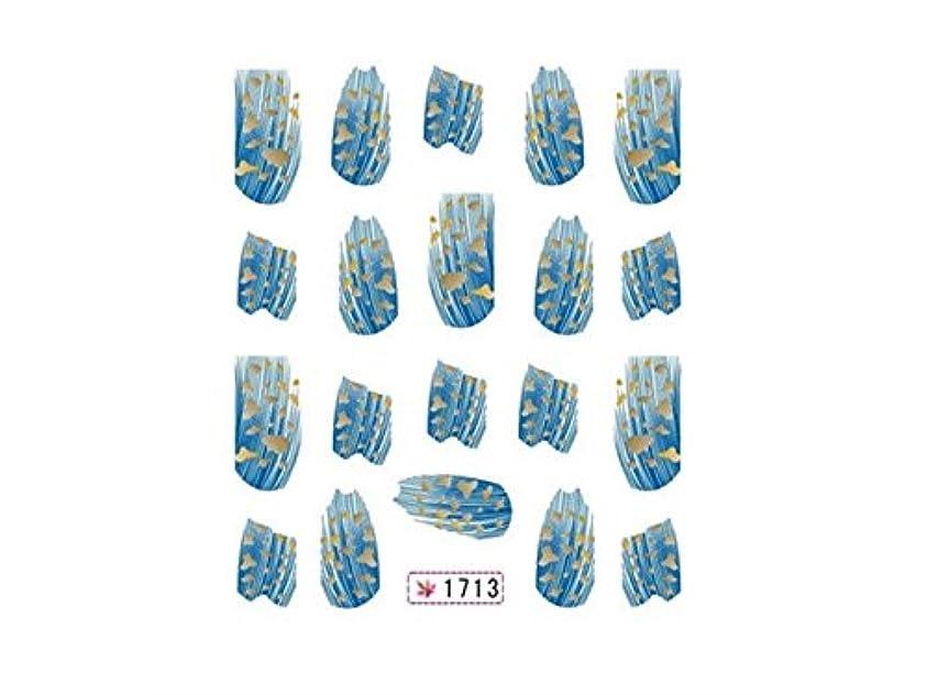項目該当する尊敬Osize ファッションネイルアートウォータートランスファーデカールステッカーレインボードリームズネイルアクセサリー(カラフル)