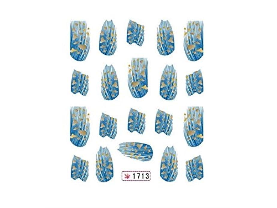 カウントマスク上がるOsize ファッションネイルアートウォータートランスファーデカールステッカーレインボードリームズネイルアクセサリー(カラフル)