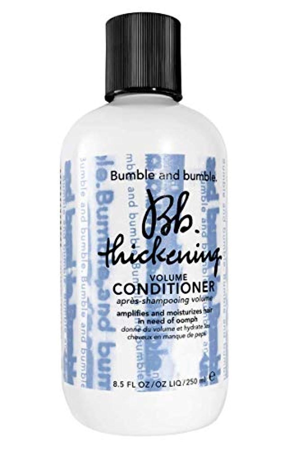 バック脅かすチーフバンブルアンドバンブル Bb. Thickening Conditioner (Fine to Medium Hair) 250ml/8.5oz並行輸入品