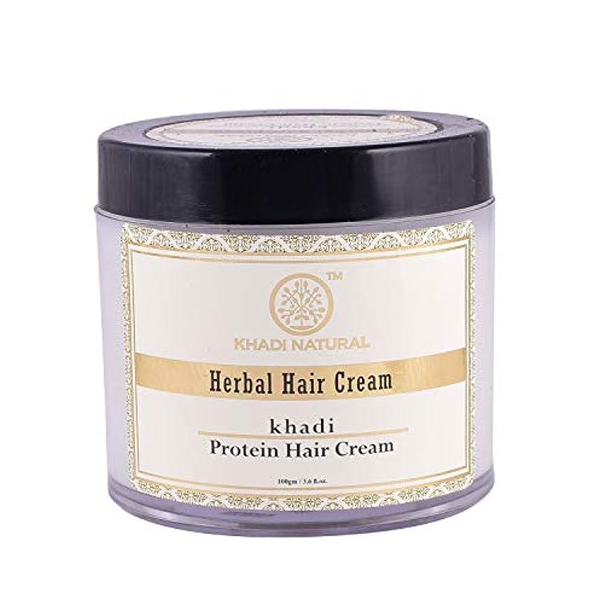 病院一時解雇するさておきKhadi Natural Herbal Protein Hair Cream Best For Soft & Looking Shiny Hair 100g