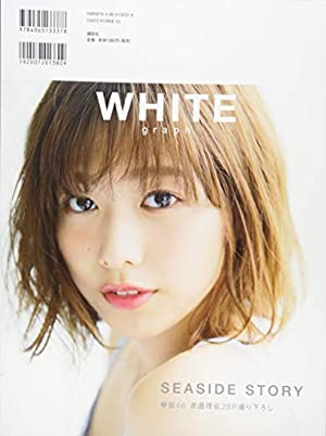 WHITE graph 001 (BUZZ GIRLS MAGAZINE)