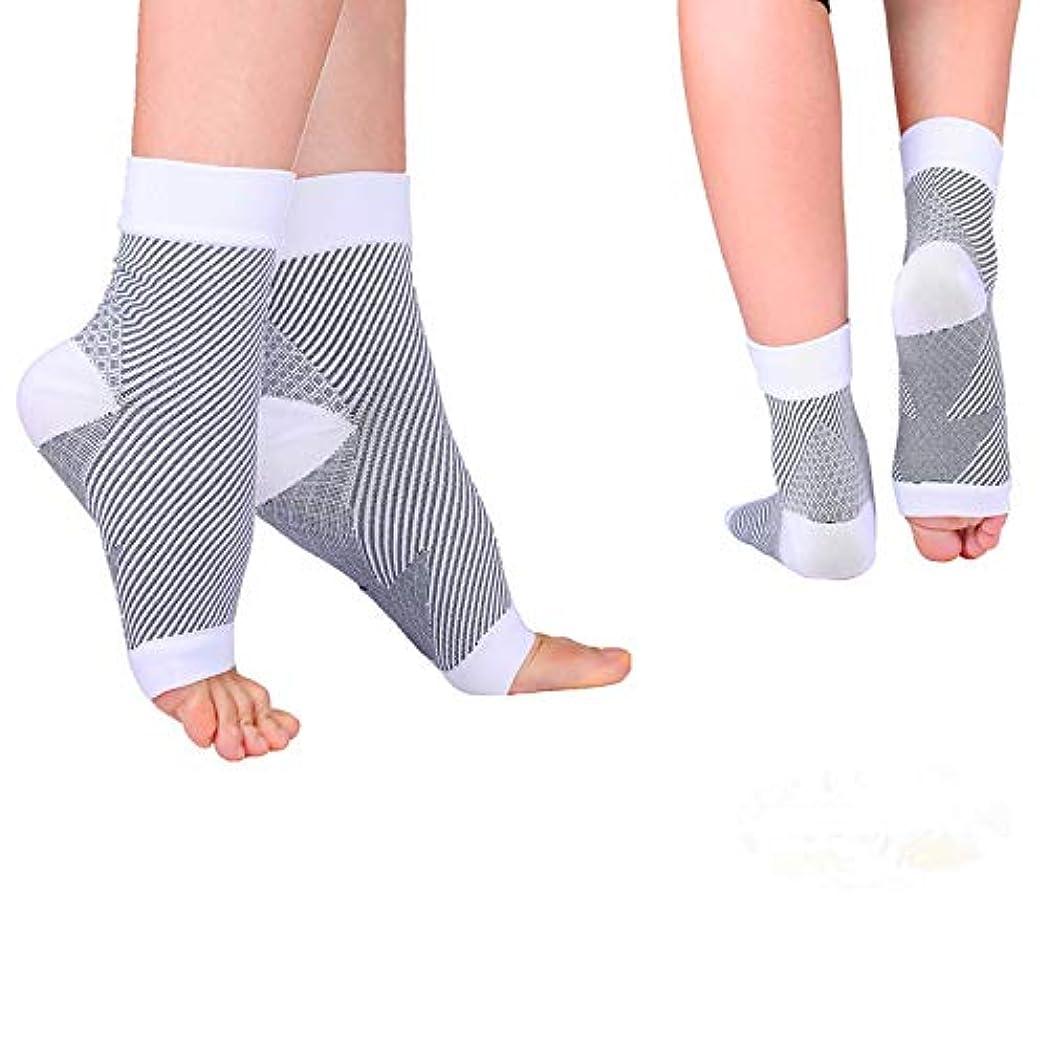ウィザードセクタ水っぽい通気性足首ソックス 足 サポーター 足首固定足の腫れを軽減する-2枚組