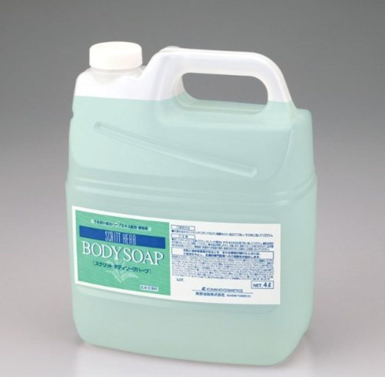 遺産シンプルさ均等に熊野油脂 業務用 SCRITT(スクリット) ボディソープ 4L