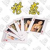 誘惑カード Q ギミックカード ガフカード ギャフ エロ 手品 1