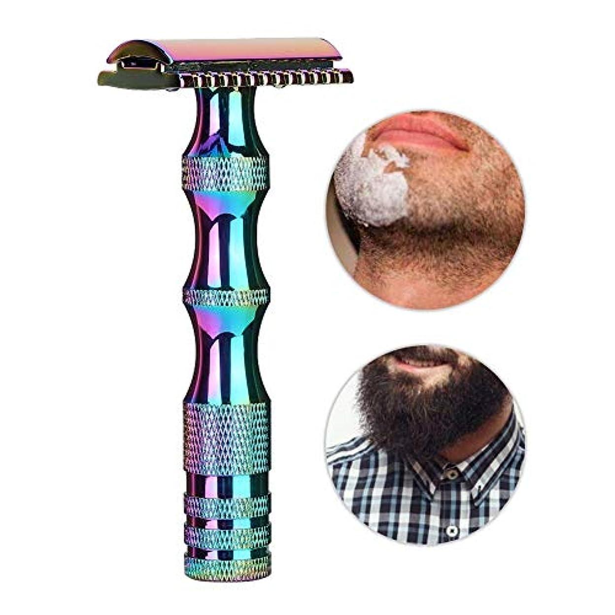 簡潔な実行お風呂安全剃刀、クラシックメンズ滑り止めメタルハンドルデュアルエッジシェーバーヴィンテージスタイルメンズ安全剃刀、スムーズで快適な髭剃り(Colorful)