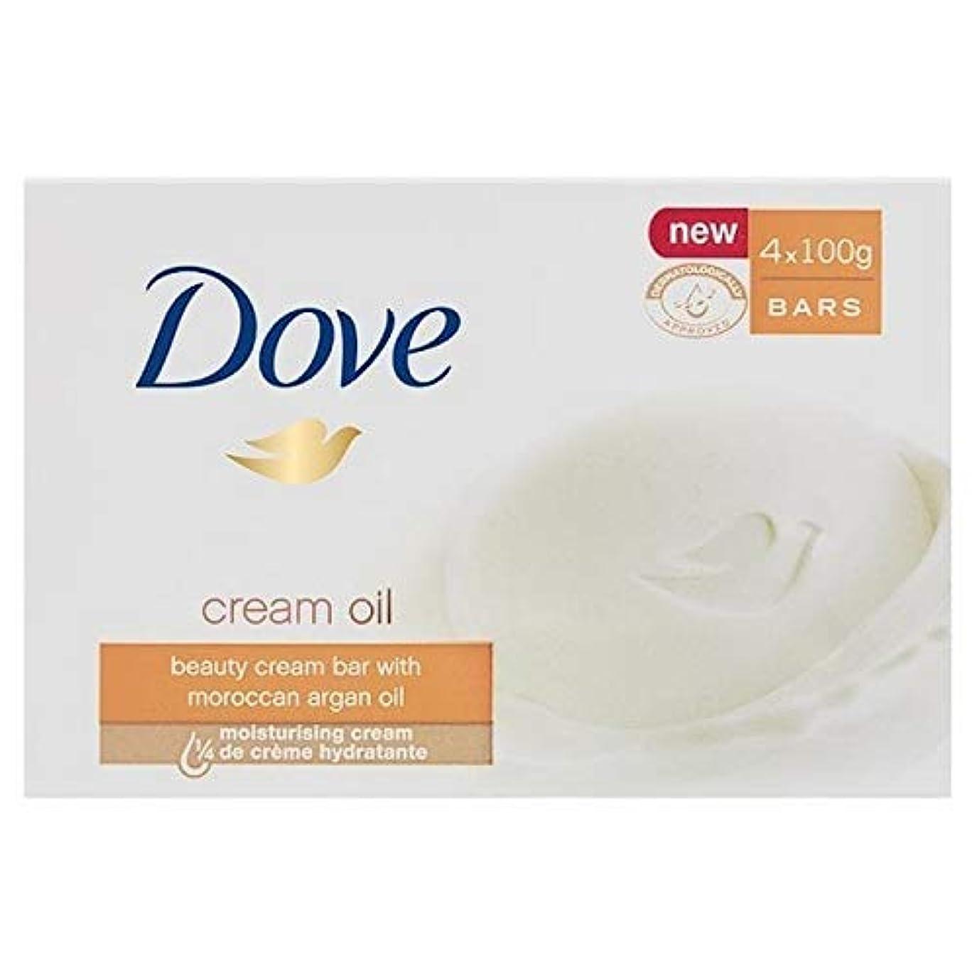 終了する少ないカロリー[Dove ] アルガンオイル美容クリーム石鹸4×100グラムを剥離鳩 - Dove Exfoliating Argan Oil Beauty Cream Soap Bar 4 x 100g [並行輸入品]