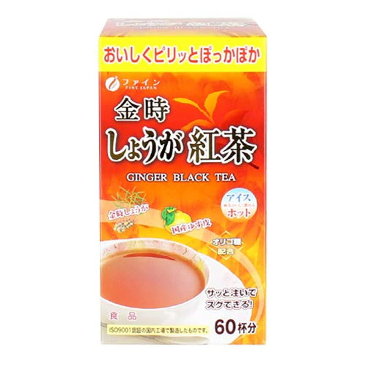感性健全文明ファイン しょうが紅茶 【30箱組】
