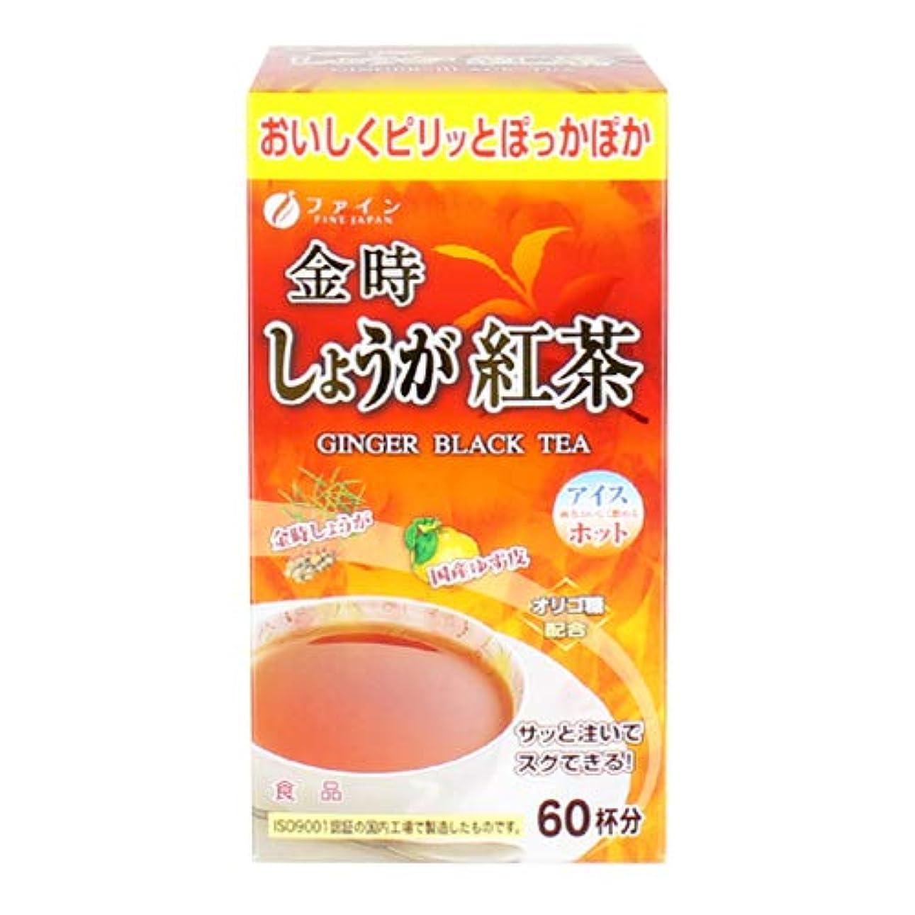 落ち着かない列車カブファイン しょうが紅茶 【30箱組】