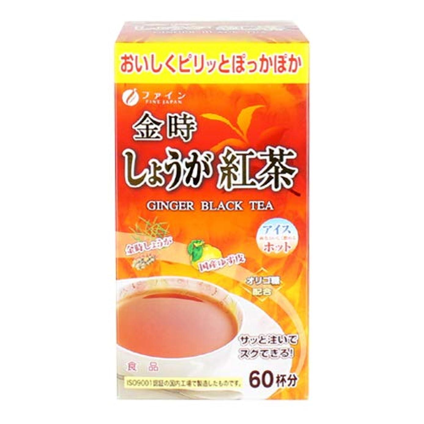 応用卵その間ファイン しょうが紅茶 【30箱組】