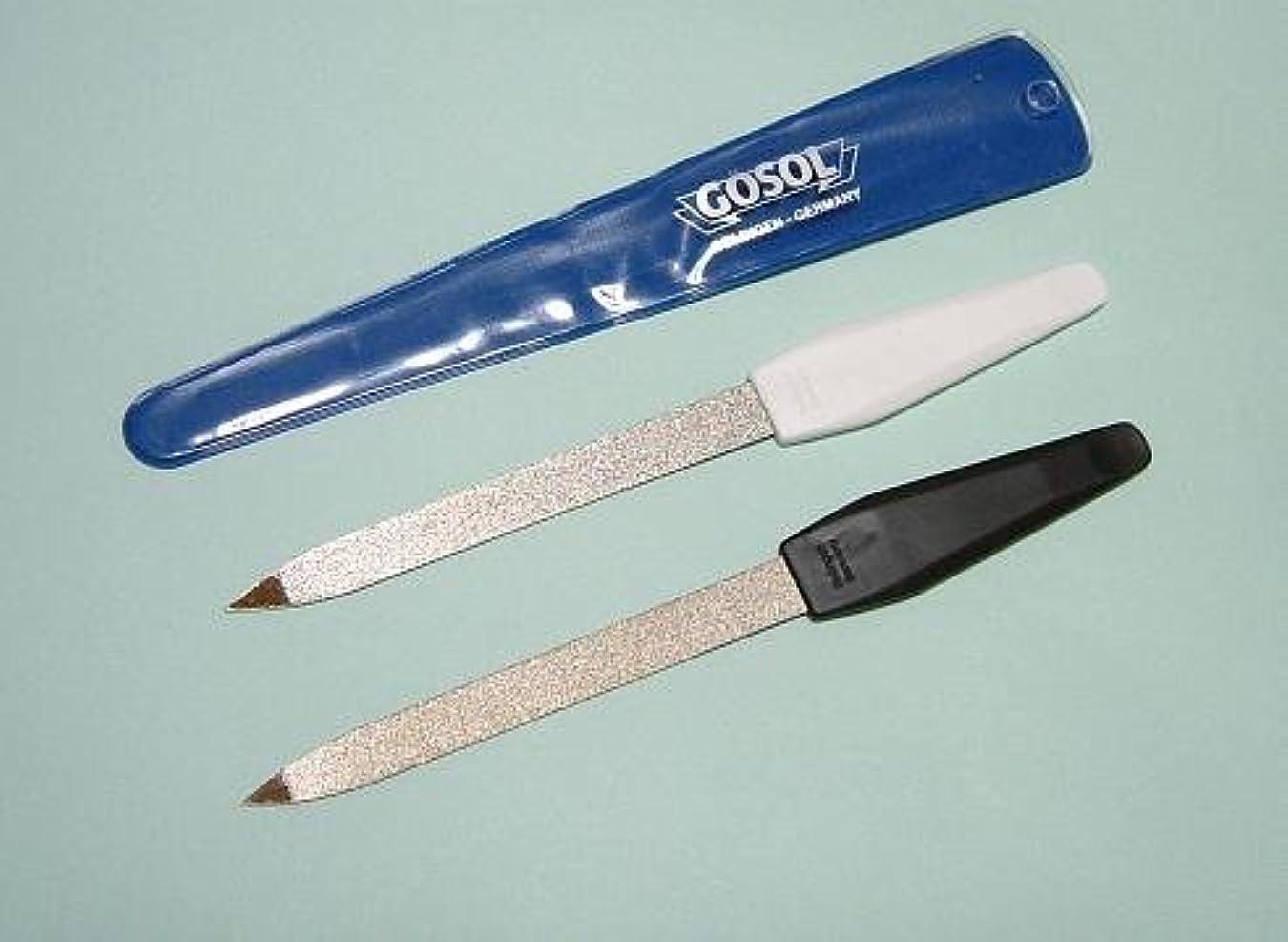 うん電気技師専らゲーゾル(独)GOSOL サファイヤ ネイルファイル(爪ヤスリ)85mm黒白2個組