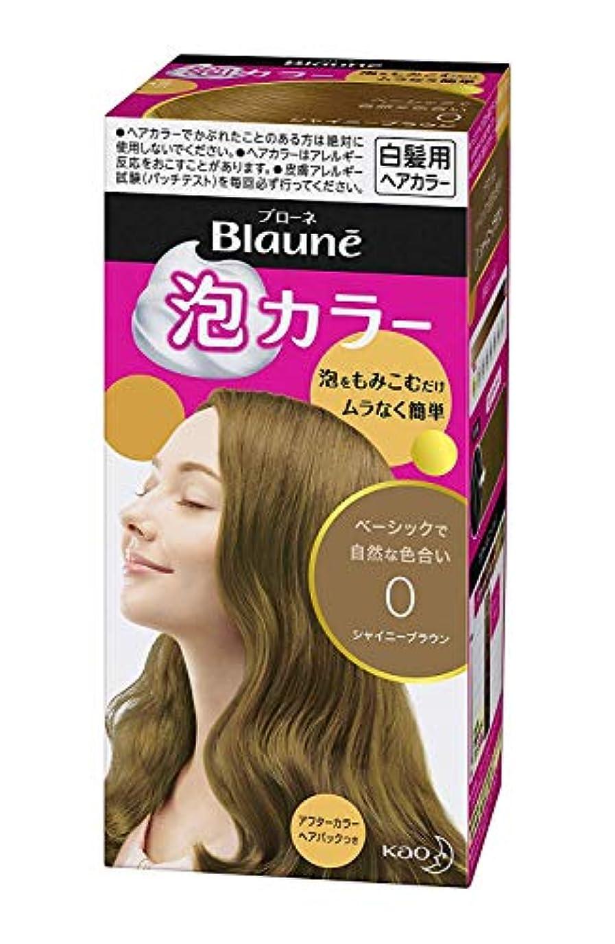 行グラマー保険【花王】ブローネ泡カラー 0 シャイニーブラウン 108ml ×20個セット