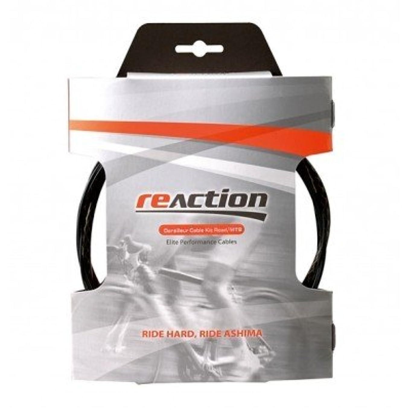 警告するパワーセル栄養(アシマ/ASHIMA)(自転車用シフターケーブル)ブレーキケーブルキット Reaction ROAD用 (タイプ) シマノ用 (カラー) 黒