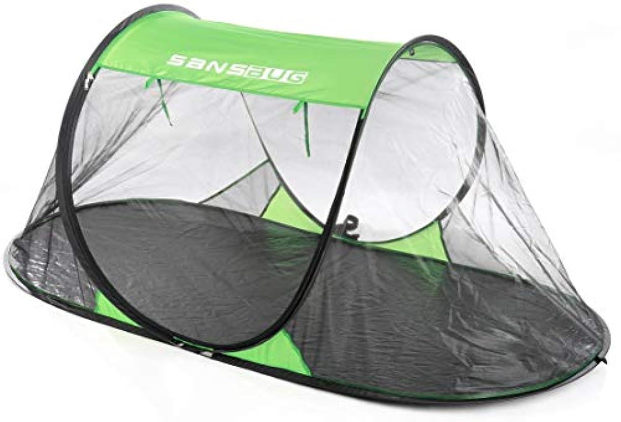 強制的詳細に数SANSBUG 1-Person Free-Standing Pop-Up Mosquito-Net (Tarp Floor) [並行輸入品]