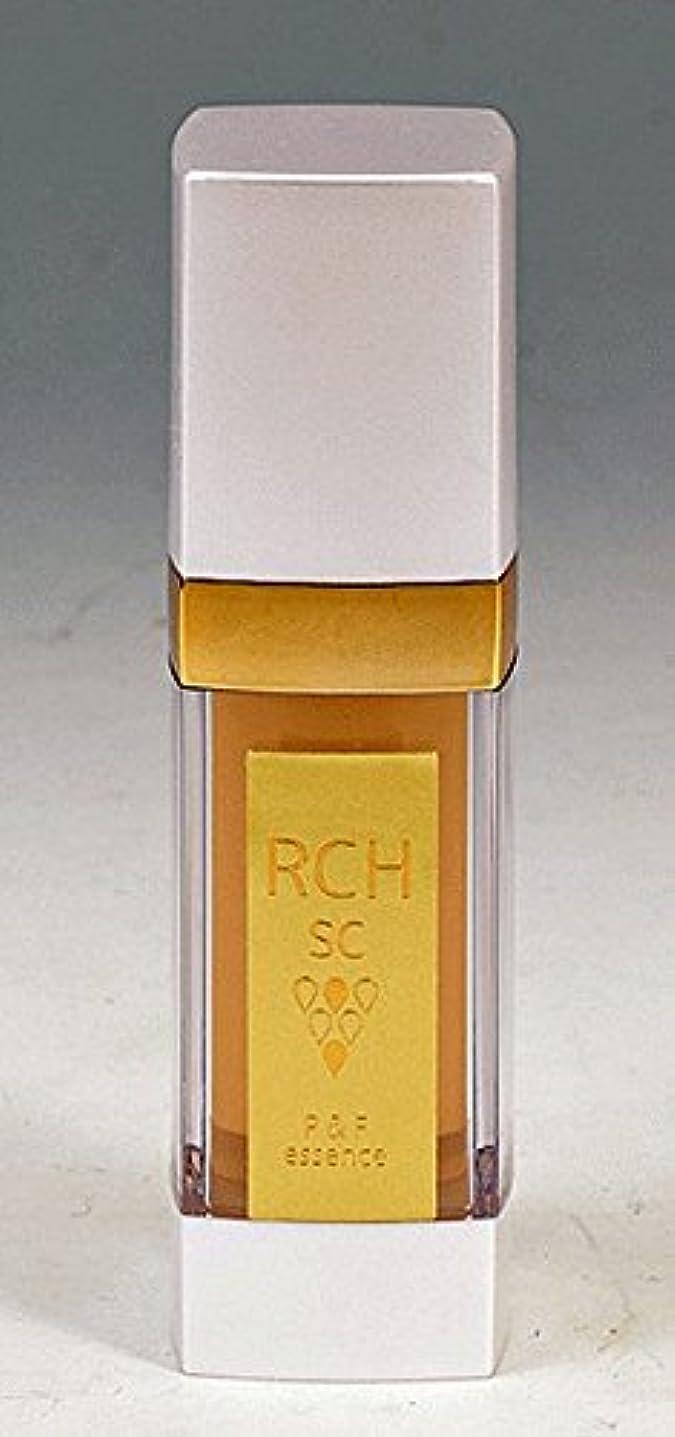 ブラシどれか日記RCH SC P&Fエッセンス(プラセンタ&フラーレン)幹細胞コスメ