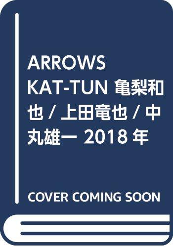 ARROWS KAT-TUN 亀梨和也 上田竜也 中丸雄一 ...