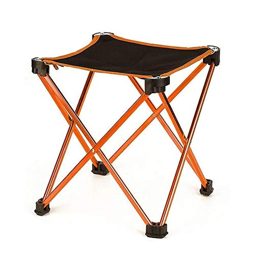 禁輸遺跡ホスト耐久性のある軽量折りたたみキャンプスツール屋外キャンプ釣りピクニックハイキングガーデニングスポーツイベントチェア -耐久性が抜群 (色 : オレンジ, サイズ : 24*24*27.6cm)