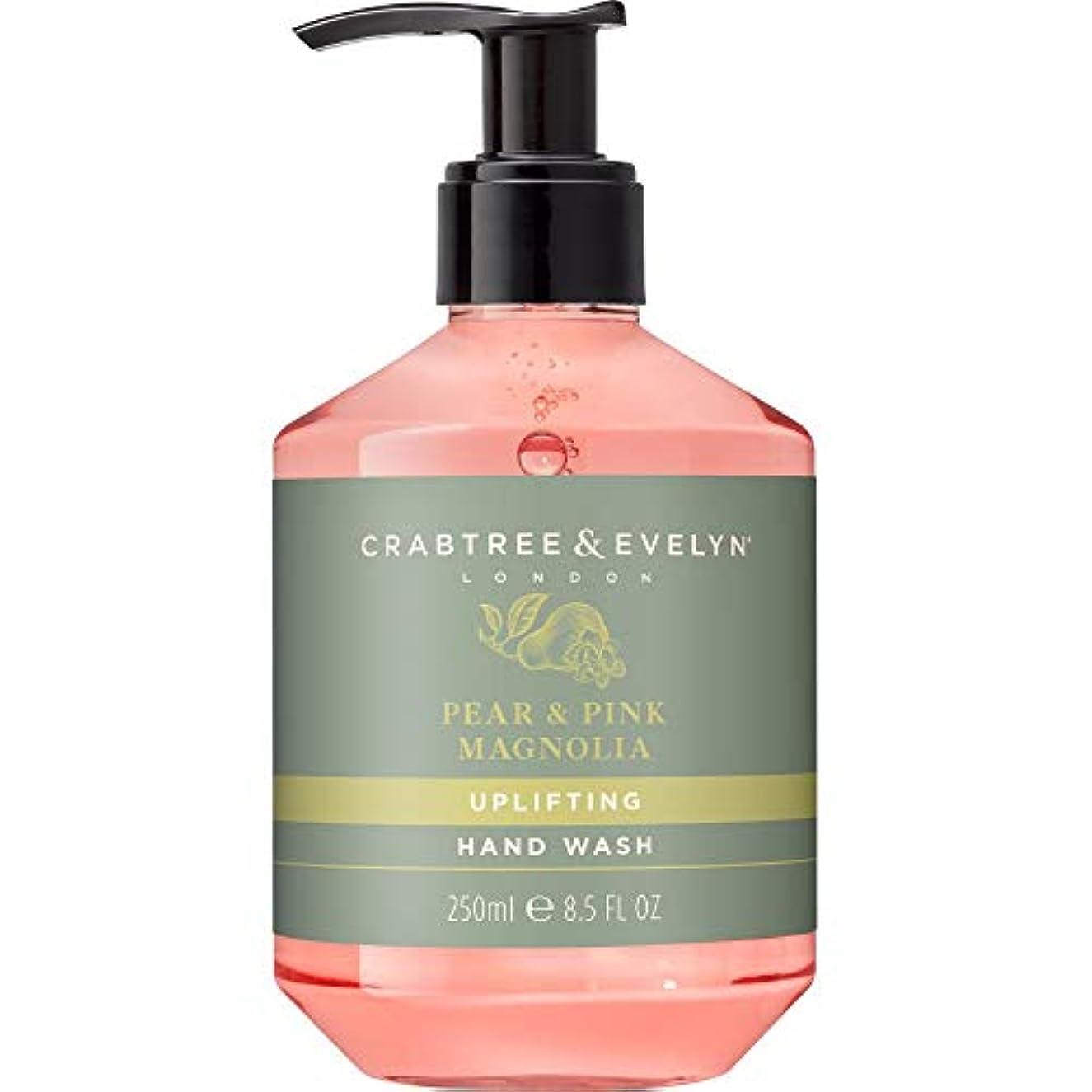 申請者知っているに立ち寄る爆弾[Crabtree & Evelyn] クラブツリー&イヴリン梨&ピンクのモクレンのハンドウォッシュ250ミリリットル - Crabtree & Evelyn Pear & Pink Magnolia Hand Wash...