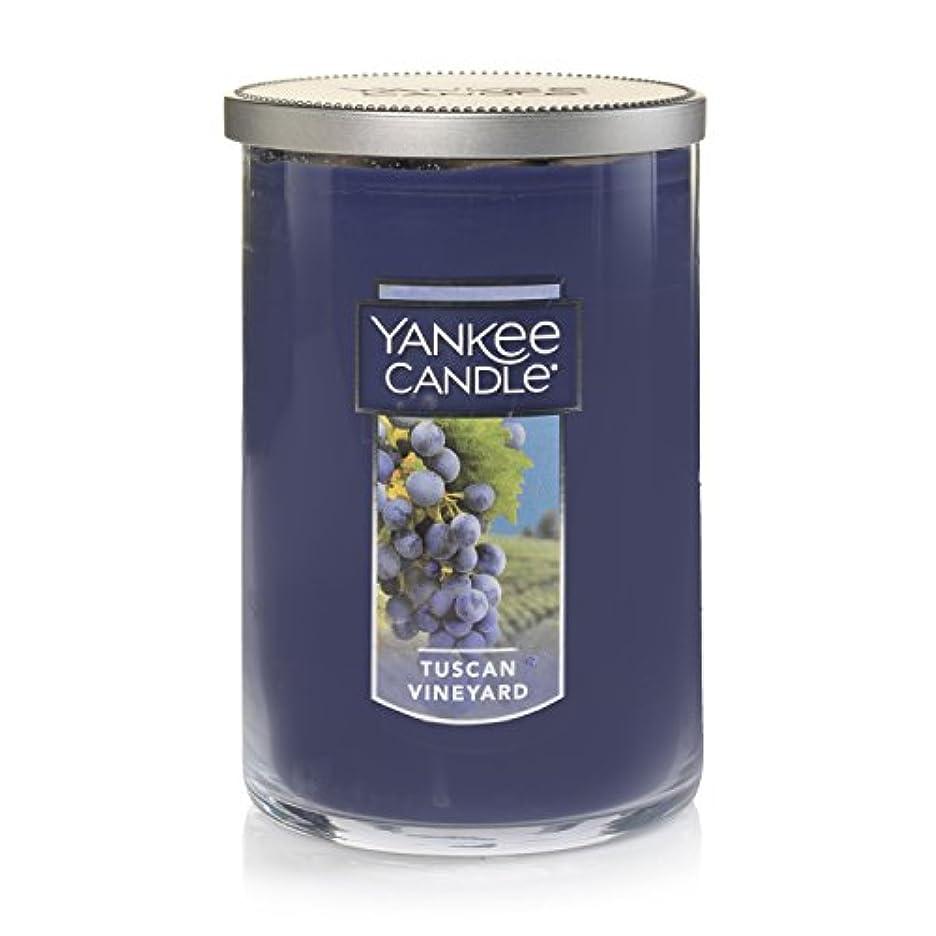 マークされた文芸ロック解除Yankee Candle Tuscan Vineyard Large 2-Wick Tumbler Candle パープル 1521694z