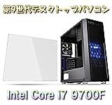 第9世代デスクトップパソコン Intel Core i7 9700F/メモリ8GB/SSD480GB/DVDマルチ/Win10 MPC9771F